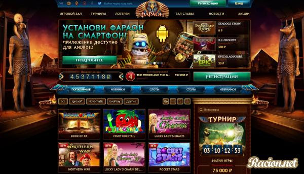 Пин ап казино (pin up casino) ᐈ играть онлайн на официальном сайте