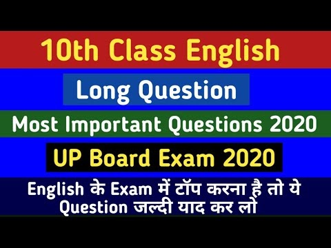 Class 10th English Most Important Question 2020 - UP Board