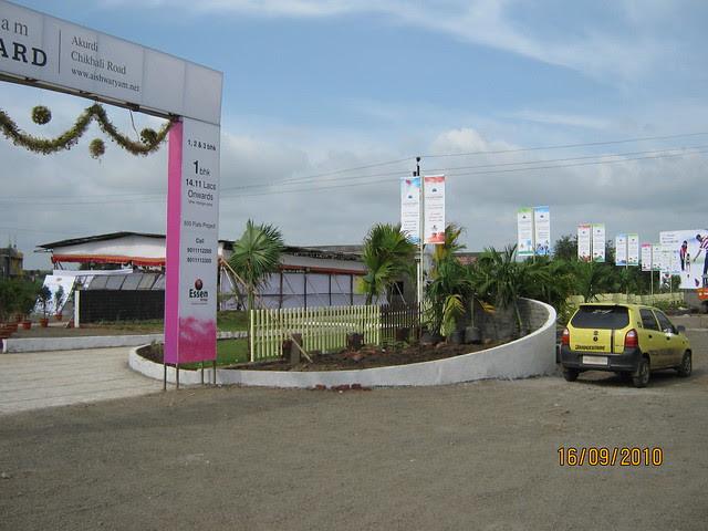 Aishwaryam Courtyard 1 BHK 2 BHK 3 BHK Flats on Akurdi Chikhali Road
