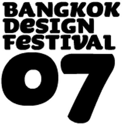 Bangkok Design Festival 2007
