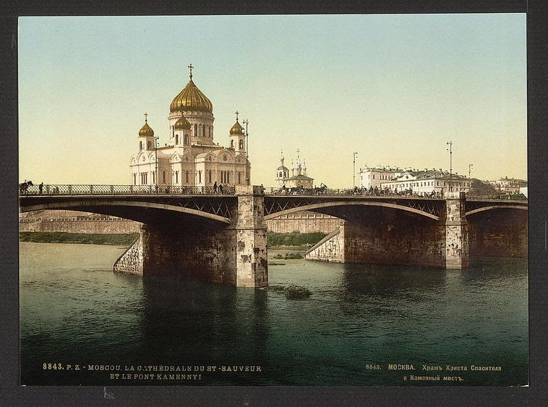 19thcentury001 117 Russian Cities In the XIX Century
