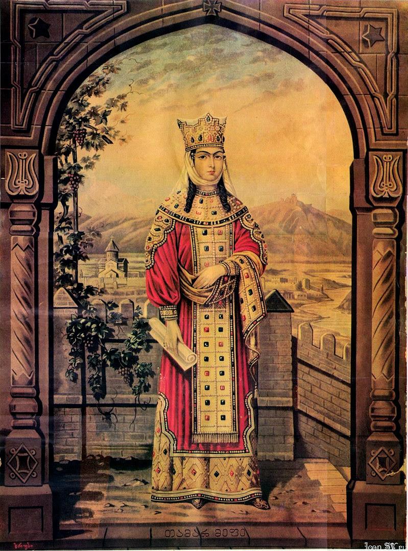 Αποτέλεσμα εικόνας για СВЯТАЯ БЛАГОВЕРНАЯ ЦАРИЦА ТАМАРА