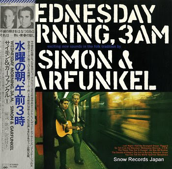 SIMON & GARFUNKEL wednesday morning 3am