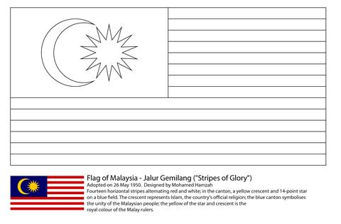 マレーシアの国旗 ぬりえ