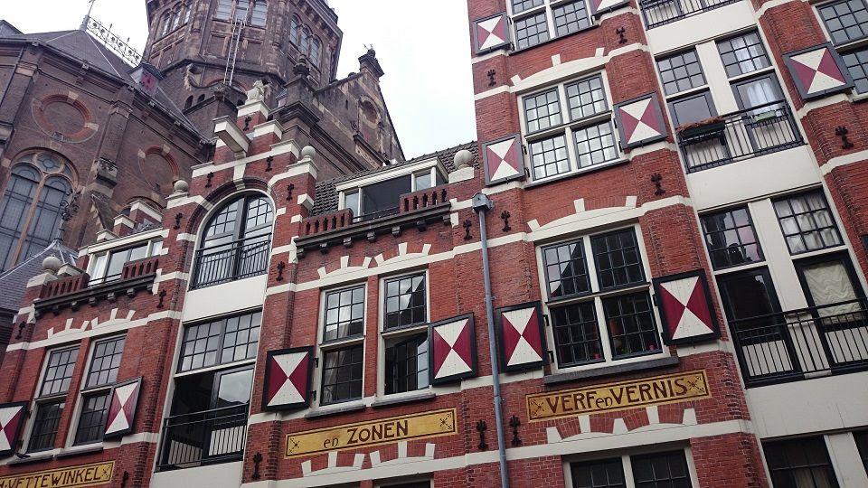 Aida Amsterdam