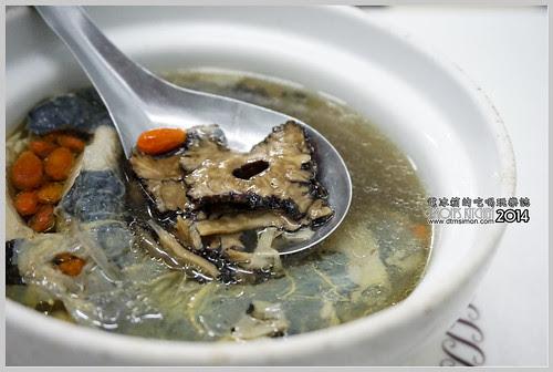 燉鯰魚PK14