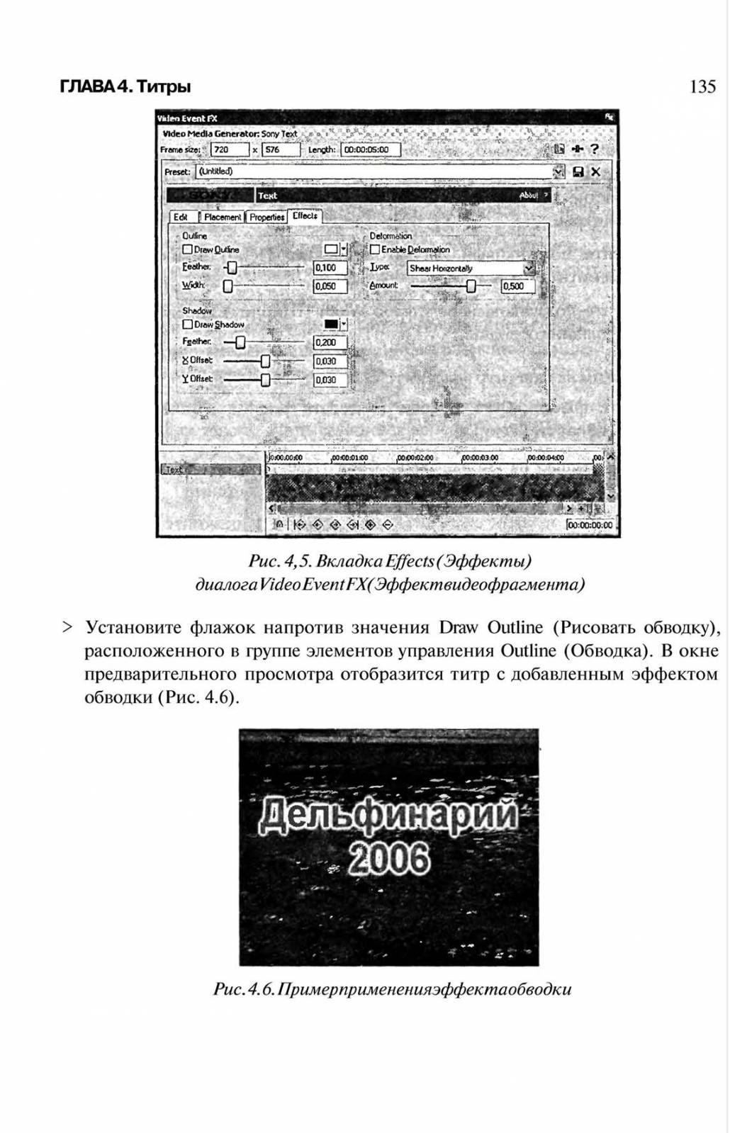http://redaktori-uroki.3dn.ru/_ph/6/527230021.jpg