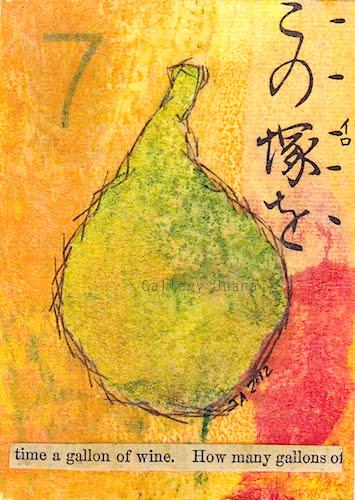 july pear II