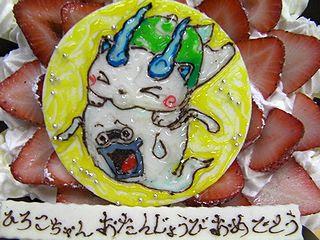 広島 キャラクターケーキ ウィスパー コマさん ひろこちゃん 誕生日