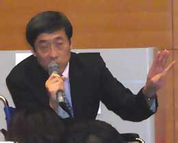 成澤宗男のJPG