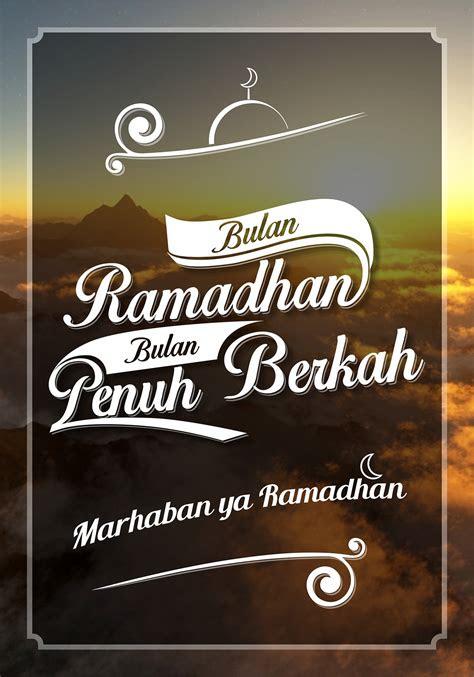 menyambut bulan ramadhan  pictures kata mutiara