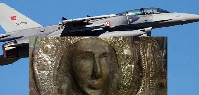 ΚΥΡΙΑΚΗ των ΜΥΡΟΦΟΡΩΝ εορτάζει το καλύτερο αντιαεροπορικό σύστημα που υπάρχει στον κόσμο.