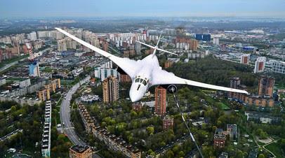 «Плавный переход к новому поколению»: как продвигается модернизация дальней авиации России