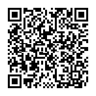 妖怪ウォッチバスターズ ワルニャンのqrコードワルニャンコイン B