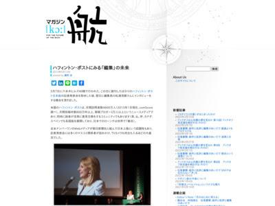 http://www.dotbook.jp/magazine-k/2013/05/13/future_of_editorship/