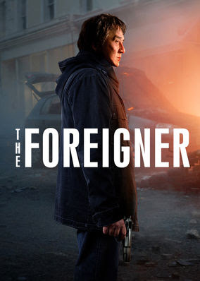 Foreigner, The