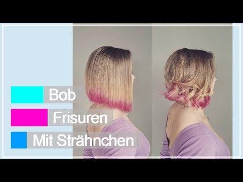 Strähnchen все видео по тэгу на Igrovoetvru