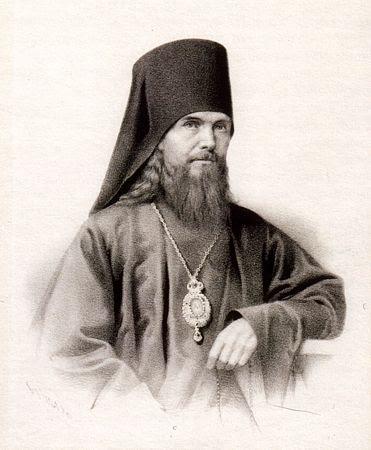 http://days.pravoslavie.ru/jpg/ib683.jpg