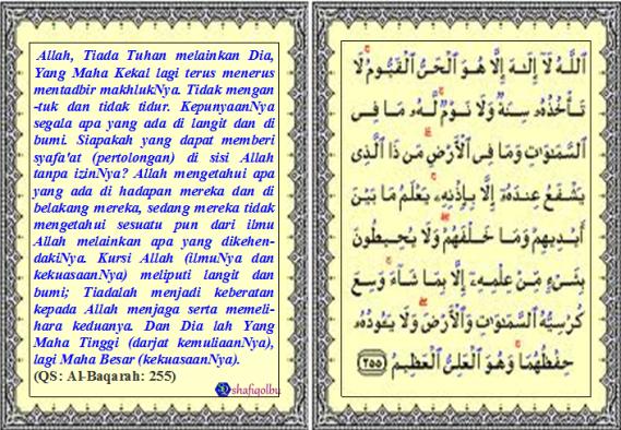 Ayat Kursi Terjemahan Dan Pengertian