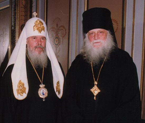 With Patriarch Alexy. Photo: www.rodzianko.org