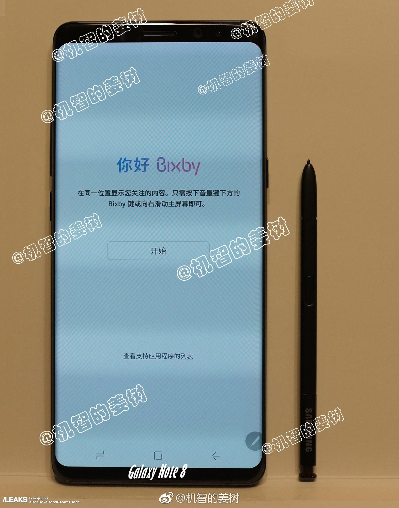 Welcome to Unik Page Blog: Galaxy Note 8 rumored to get a dual rear