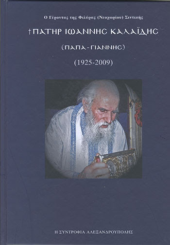 http://www.stamoulis.gr/Images/Products/35919.jpg