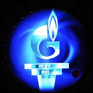 Европейская экспансия Газпрома