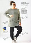 Вяз.мода из Финляндии,  1-2014