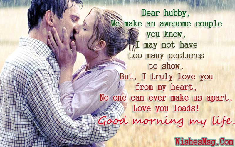 Good Morning Messages For Husband Good Morning Wishes For Husband