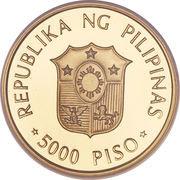 5000 Piso (Papal Visit) – obverse