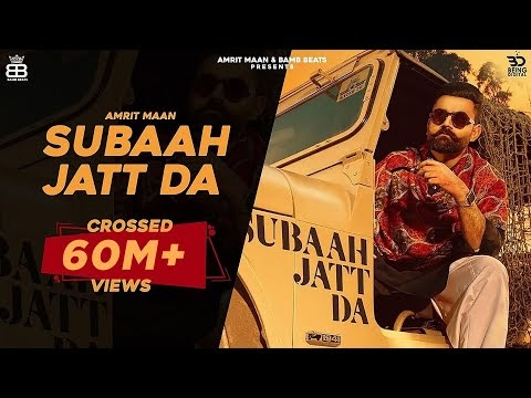 Amrit Maan – Subaah Jatt Da Lyrics Beat