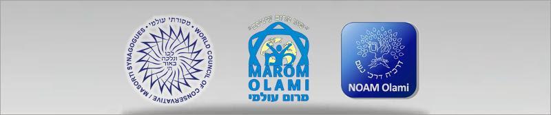 Masorti Olami - MAROM Olami - NOAM Olami