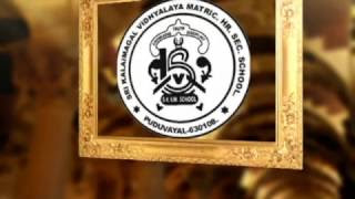 Image result for Sri Saraswathi Vidyasala Girls Higher Secondary School, puduvayal