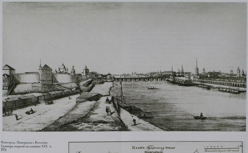 19thcentury001 53 Russian Cities In the XIX Century