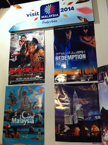 More film posters at CineMalaysia