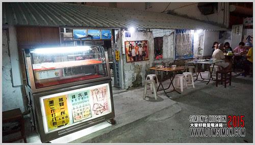 食窟小喫201502.jpg