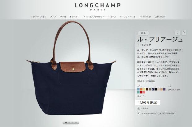 旅行バッグならこのブランドがおすすめ 人気のレディースカバン集