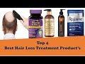 Best Hair Fall Treatment Shampoo
