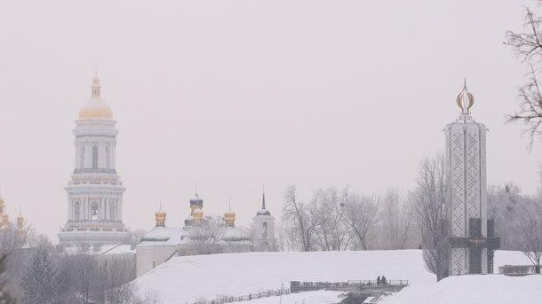 Какую погоду ждать украинцам