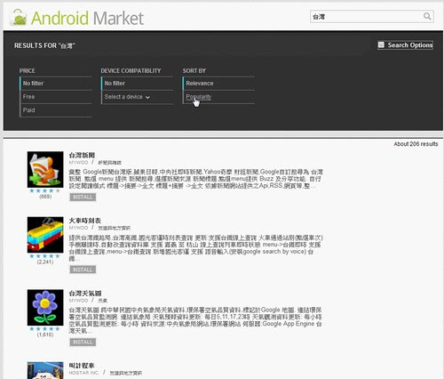 androidmarket-07
