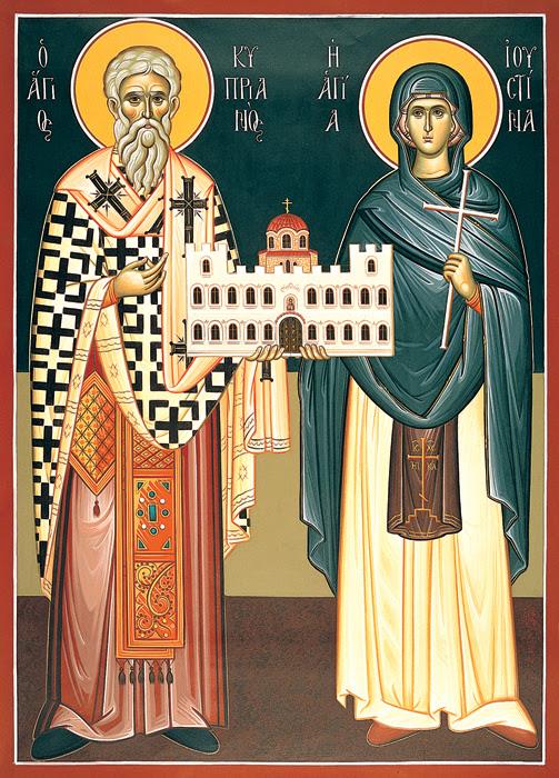 Αποτέλεσμα εικόνας για Άγιος Κυπριανός και η Αγία Ιουστίνη