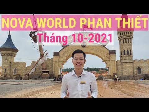 Cập nhật Tiến độ thành phố Nova World Phan Thiết tháng 10 - 2021