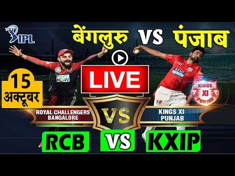 IPL 2020: Kings XI Punjab Deliver Sixes of Royal Challengers Bangalore