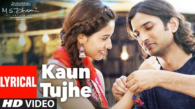 Kaun Tujhe Lyrics in Hindi - M S Dhoni