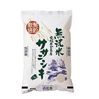 平成24年 宮城県産ササニシキ無洗米 5kg