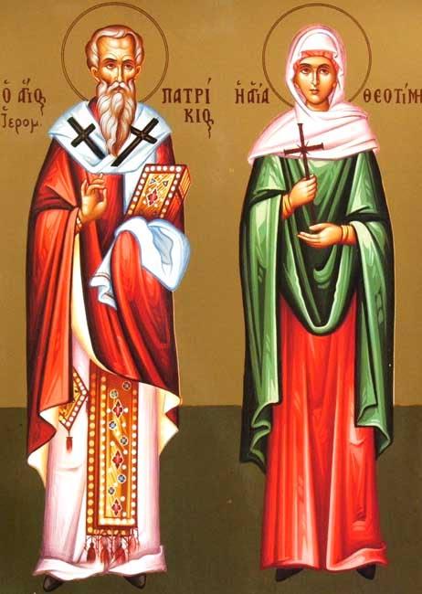 IMG ST. THEOTIMA, Martyr of Nicomedia