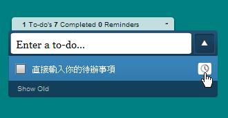 doomi-05