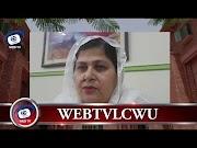 Prof. Dr. Tahira Mughal Controller of Examination LCWU