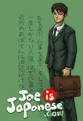 Joe is Japanese