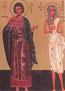 Sf. Mc. Gherontie, Cuv. Maria Egipteanca